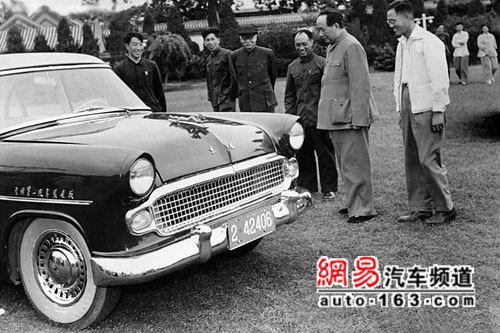 第一辆国产轿车不是红旗高清图片